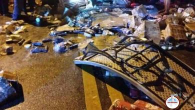 Photo of Al menos dos fallecidos durante accidente de tránsito en Puerto Plata