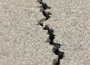 Photo of Argentina registra 50 réplicas y ningún muerto tras el sismo de magnitud 6,4