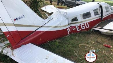 Photo of Autoridades investigan aterrizaje ilegal de avioneta en La Altagracia
