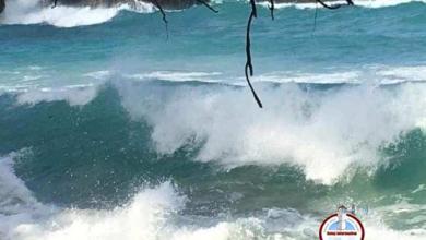 Photo of Oleaje peligrosos en las costas del país y lluvias dispersas