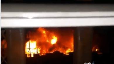 Photo of Incendio afecta instalaciones del penal La Victoria; no se reportan víctimas