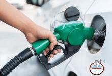 Photo of Industria y Comercio Suben precios de la gasolina; GLP se mantiene invariable