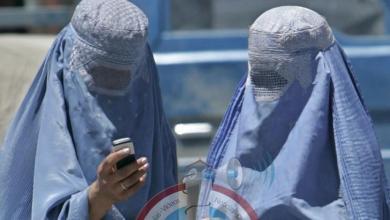 Photo of Castigan con 40 latigazos a mujer afgana por hablar con un hombre por teléfono