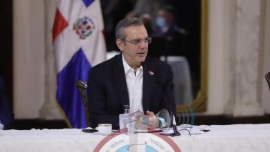 Photo of Decreto: Abinader aprueba reglamento para ascensos y promociones de servidores de carrera