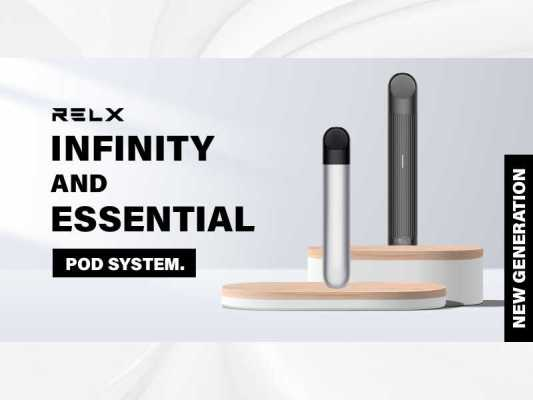relx infinity and relx essential