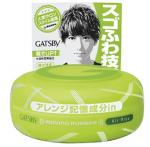 Cera para el cabello GATSBY MOVING RUBBER AIR RISE, Cera para el cabello Gatsby