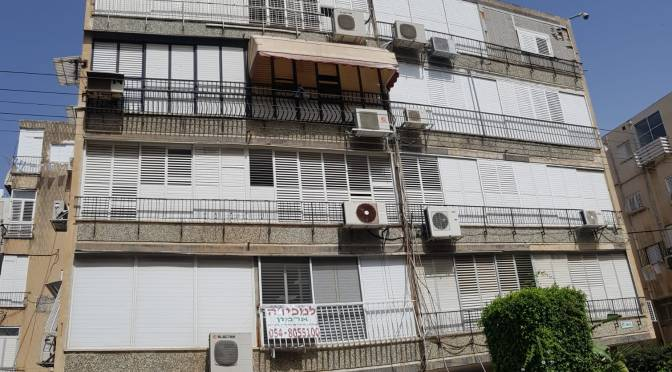 דירת 2 חדרים ענקית בדניאל, שכונת בית וגן, בת ים