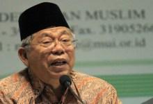 Photo of Prof. Dr. (H.C.) K.H. Ma'ruf Amin dan Masa Depan Hukum Ekonomi Syariah di Indonesia (bagian dua)