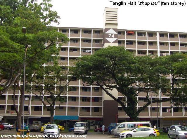 Compassvale Ancilla and Mang Kah Kar  Remember Singapore