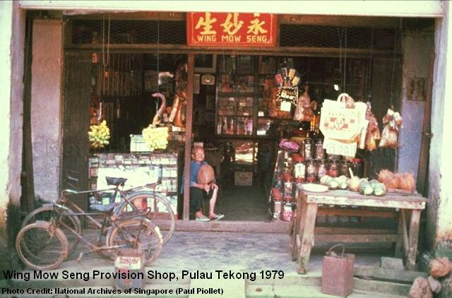 Traditional Provision Shops  Can They Stand the Test of Time  Remember Singapore