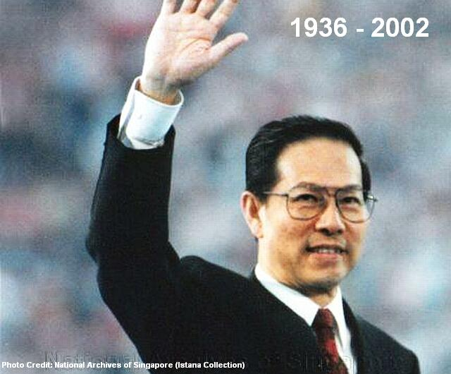 Remembering Ong Teng Cheong 19362002 the Peoples President  Remember Singapore