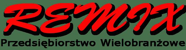 REMIX_PW_logo-600