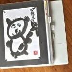 binder organize kids' schoolwork art