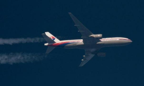 imagen-malaysia-airlines-ucrania