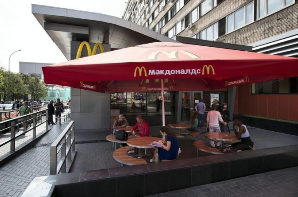 McDonalds-Moscu