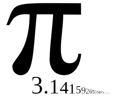 pi-matematica-314-20110323160932
