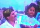 El Chapo 1992
