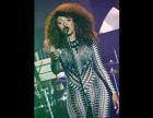 ruth la cantante Conoce la única salsera dominicana