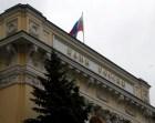 banco-central-rusia
