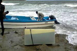 Suspenden búsqueda desaparecidos en naufragio en Miches
