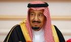 rey-saudi