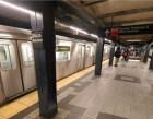 subway Hombre se lanza a las vías del tren en NY