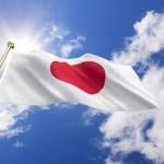 japon bandera 150x150 Darán clases de japonés en la UASD de Santiago