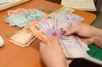 peso dinero dominicano 150x99 La deuda pública supera dos veces el crecimiento de la economía