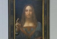 cuadro cristo 200x137 Erflu! Subastan cuadro de Cristo por US$450,3 millones