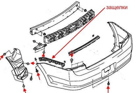 How to remove front and rear bumper Mitsubishi Galant 9