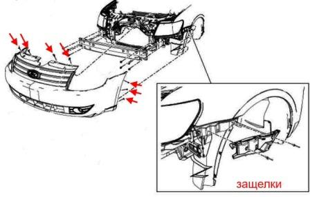 How to remove front and rear bumper of the Ford Taurus