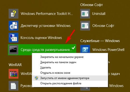 Интеграция драйверов USB 3.0 в дистрибутив Windows 7 при помощи DISM