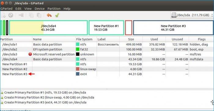 Установка операционной системы Ubuntu (версии 16.04.3) на GPT-диск c уже установленной Windows 10 на ноутбук с UEFI BIOS (на примере Acer Aspire E1-532)
