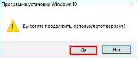 Как понизить Windows 10 Профессиональная до Windows 8.1 PRO