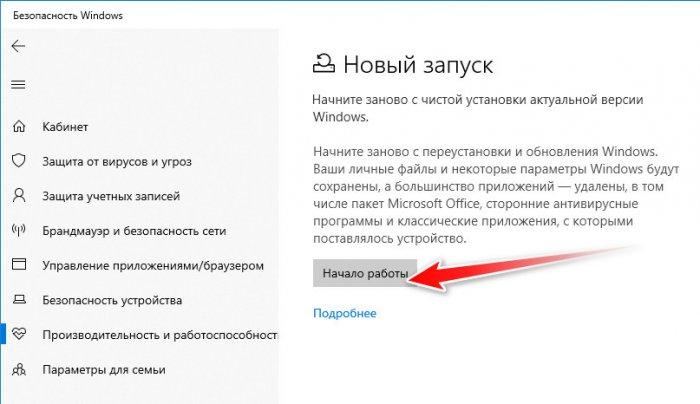 Så här installerar du om Windows utan disk och flash-enhet