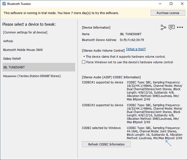 Информация о кодеках Bluetooth в Windows