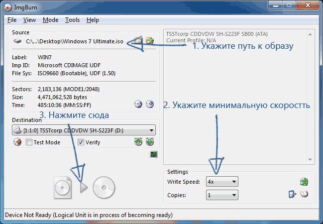 Skriv en ISO-bild av Windows 7 till disk