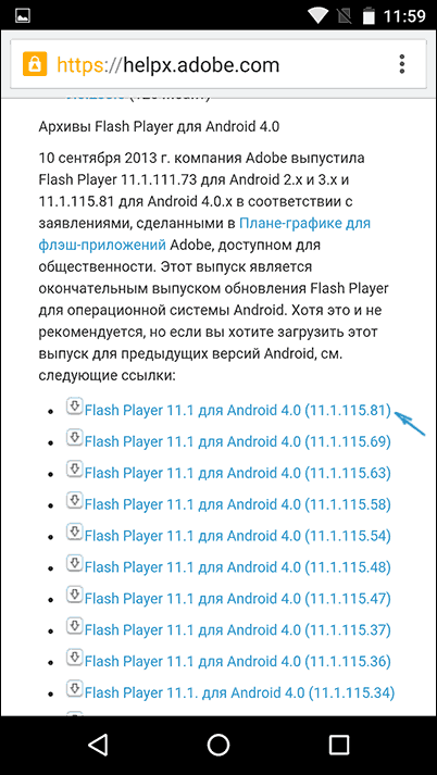 Download Flash for Android from Adobe