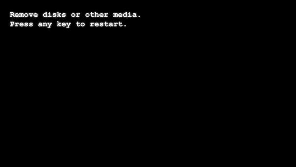 Сообщение об ошибке Remove disks or other media при загрузке компьютера