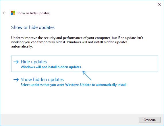 Actualizarea automată a Windows 10 în Gpedit