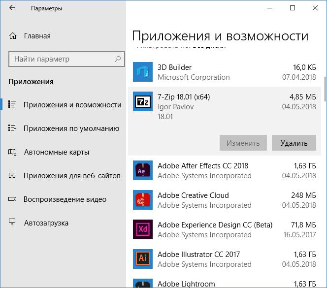 Odebrat programy v parametrech Windows 10