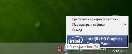 videocard-resolution-settings.jpg