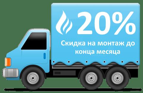 montazh-vodosnabzhenija