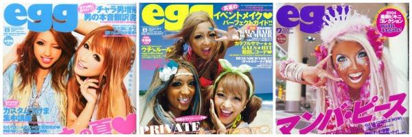 egg-magazine