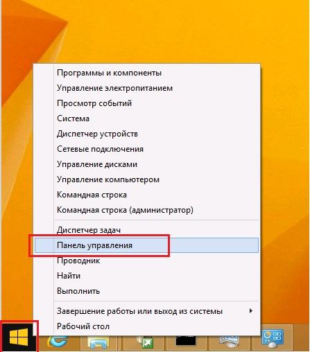 Запуск Панели Управления в Windows 8