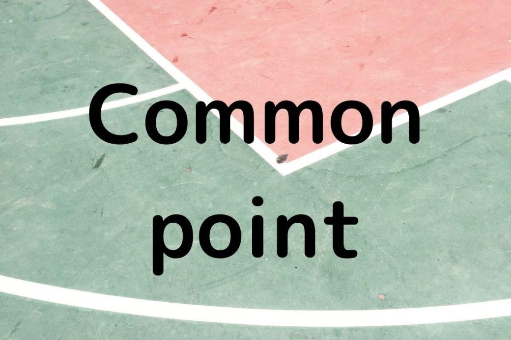 3つの言葉の『ある共通点』とは?