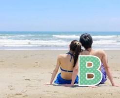 B型男性の性格★各血液型女性との恋愛相性を分析!