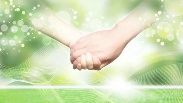 恋愛 テレパシー 手をつなぐ エネルギー 光