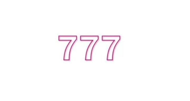 エンジェルナンバー777の恋愛に関するメッセージとは?