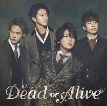 Dead or Alive singel cover!